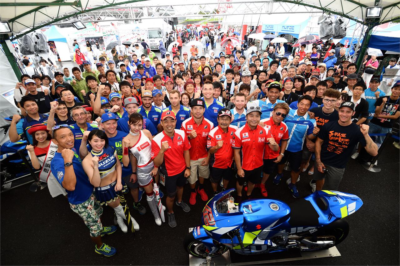 EWC-5-SERT -All Suzuki Teams-GH
